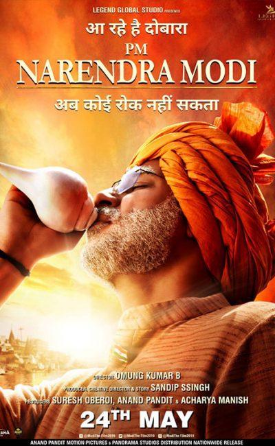pm narendra modi movie poster vertical