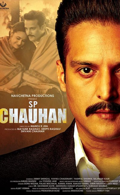 sp chauhan poster vertical