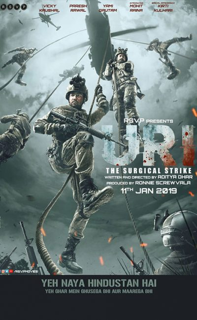 uro the surgical strike poster vertical