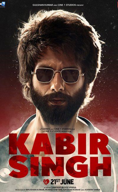 kabir-singh-poster-vertical-2