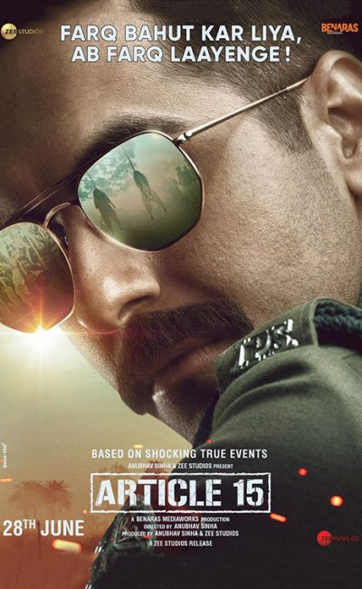article-15-movie-poster-vertical