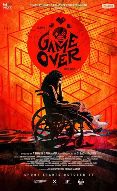 game over poster vertical