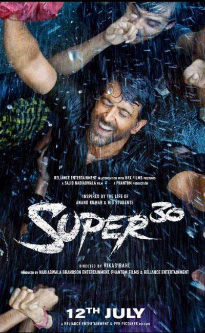 super-30-movie-poster-vertical
