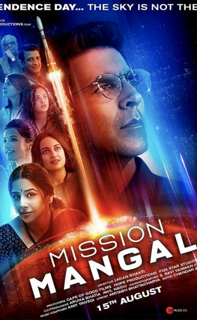mission-mangal-movie-poster-vertical
