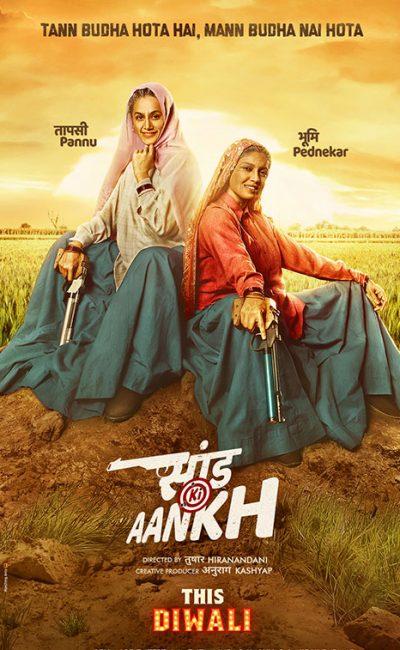 saand-ki-aankh-movie-poster-vertical