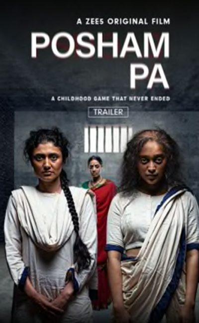 posham-pa-trailer-movie-poster-vertical