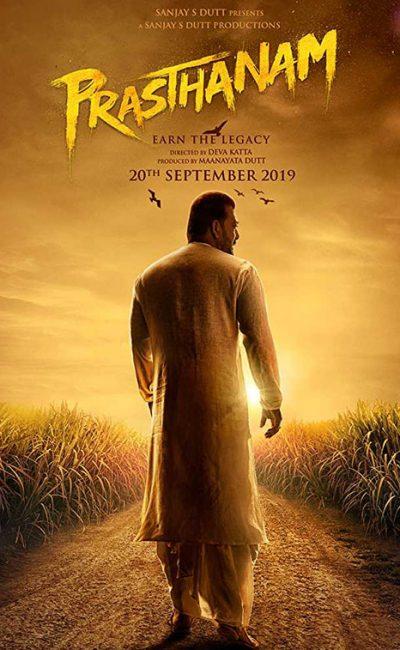 prasthanam-movie-poster-vertical