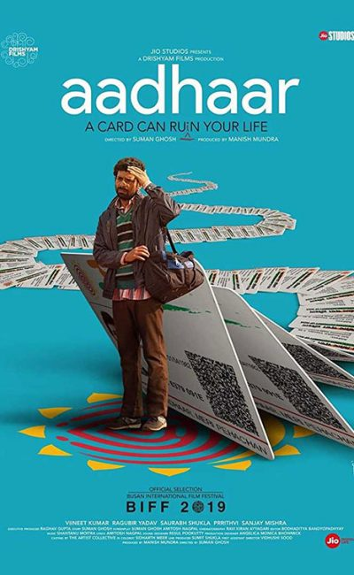 aadhaar-a-card-can-ruin-your-life-movie-teaser-trailer-poster-vertical