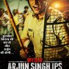 officer-arjun-singh-ips-movie-trailer-poster-vertical