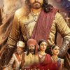 syeraa-narasimha-reddy-movie-trailer-poster-vertical
