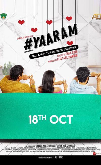 yaaram-movie-trailer-poster-vertical