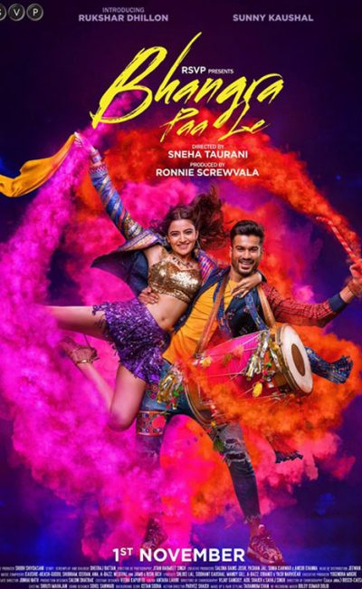 bhangra-paa-le-movie-trailer-poster-vertical