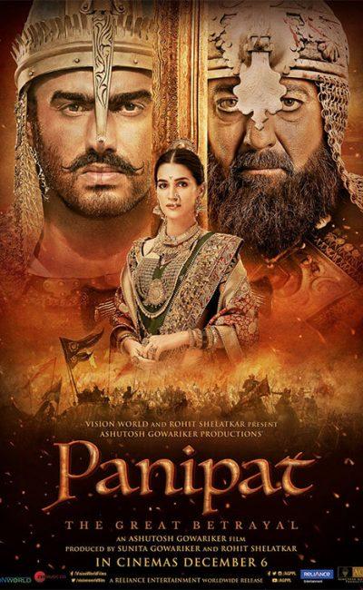 panipat-movie-trailer-poster-vertical