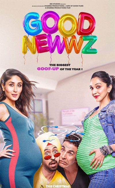 good-newwz-movie-trailer-poster-vertical