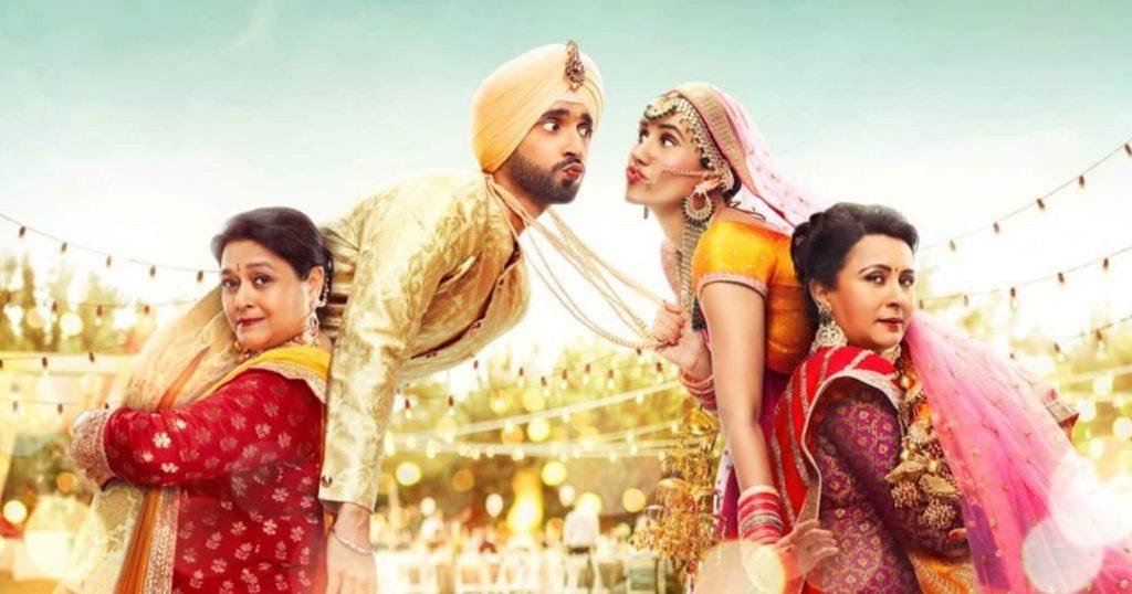 jai-mummy-di-movie-trailer-poster-horizontal-movie-release-2020
