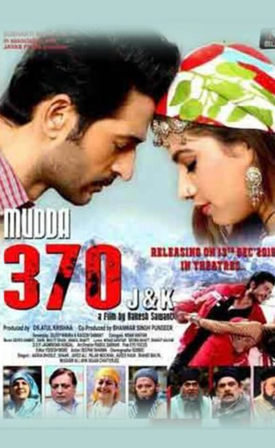 mudda-370-j&k-movie-trailer-poster-vertical