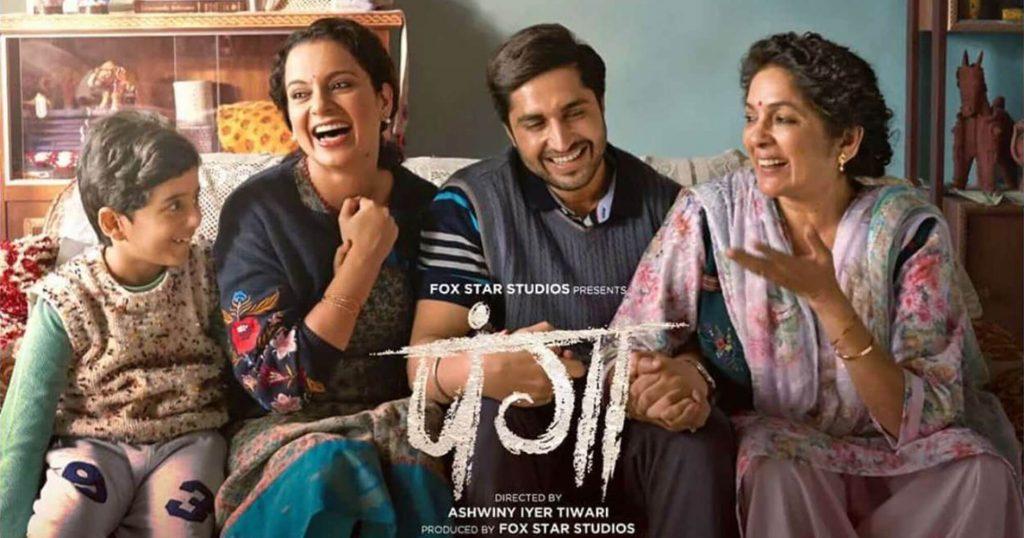 panga-movie-trailer-poster-horizontal-movie-release-2020