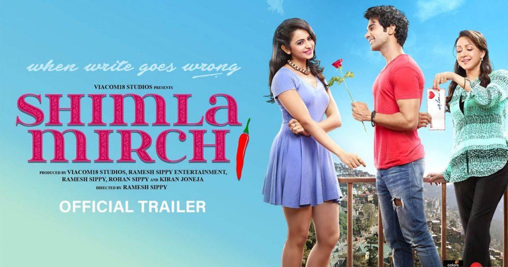 shimla-mirchi-movie-trailer-poster-horizontal-movie-release-2020