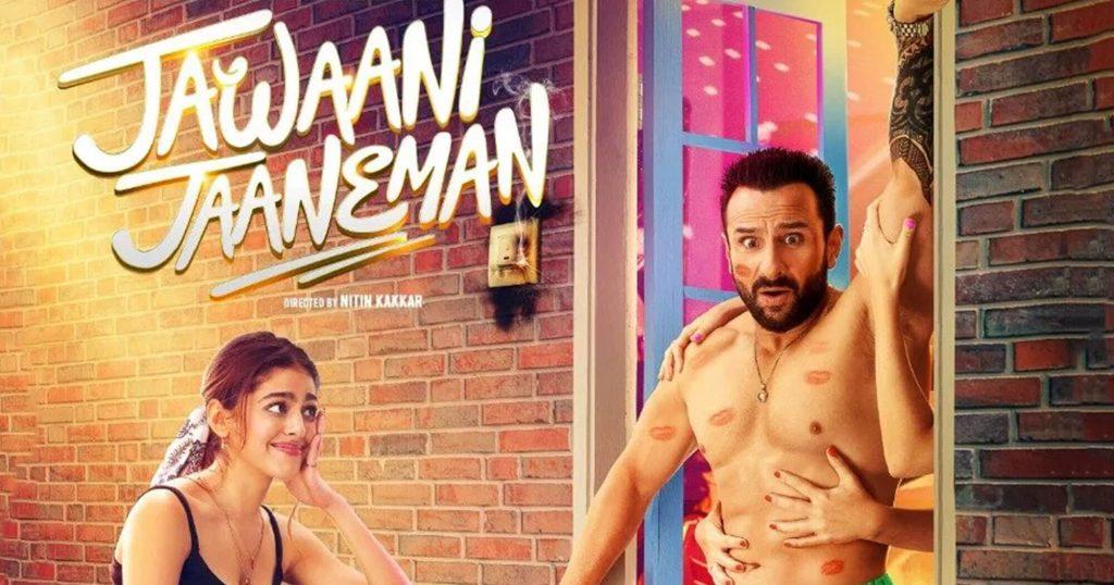 jawaani-deewani-movie-trailer-2-poster-horizontal-movie-release-2020