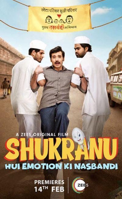 shukranu-hui-emotion-ki-nasbandi-movie-trailer-poster-vertical-movie-release-2020
