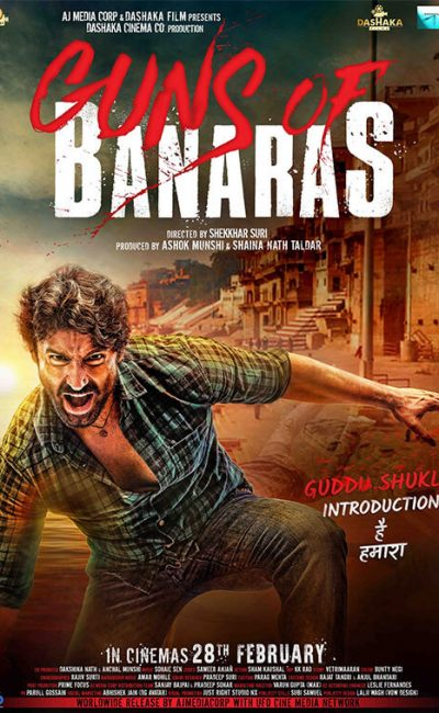 guns-of-banaras-movie-trailer-poster-vertical-movie-release-trailer-babu-2020