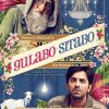 gulabo-sitabo-movie-trailer-poster-vertical-movie-release-trailer-babu-2020gulabo-sitabo-movie-trailer-poster-vertical-movie-release-trailer-babu-2020