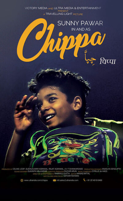 chippa-movie-trailer-poster-vertical-movie-release-trailer-babu-2020
