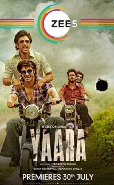 yaara-movie-trailer-poster-vertical-movie-release-trailer-babu-2020