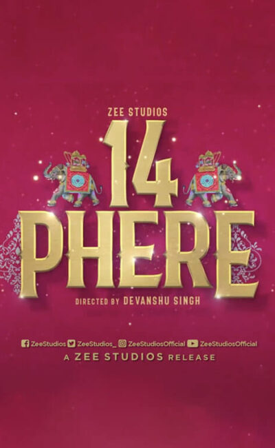 14-phere-movie-trailer-poster-vertical-movie-release-trailer-babu-2020