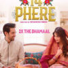 14-phere-official-movie-trailer-poster-vertical-movie-release-trailer-babu-2021