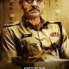 class-of-83-movie-trailer-poster-vertical-movie-release-trailer-babu-2020