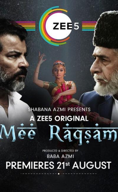 mee-raqsam-movie-trailer-poster-vertical-movie-release-trailer-babu-2020