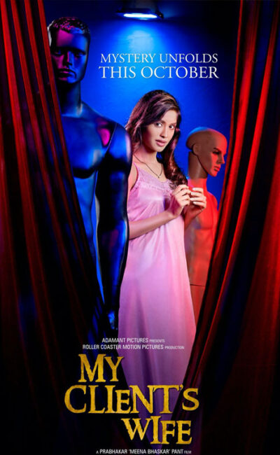 my-clients-wife-movie-trailer-poster-vertical-movie-release-trailer-babu-2020