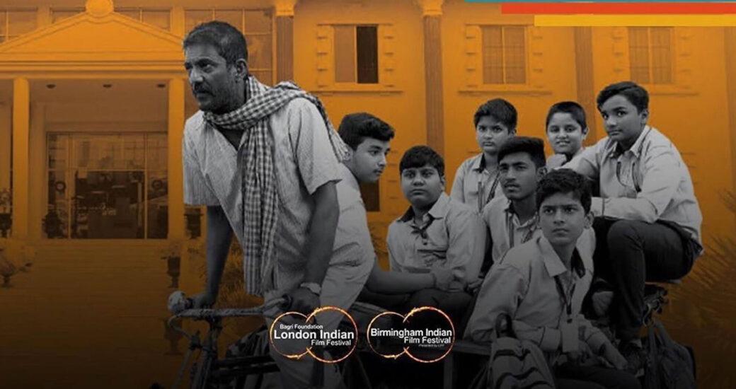 Pareeksha - Trailer Babu