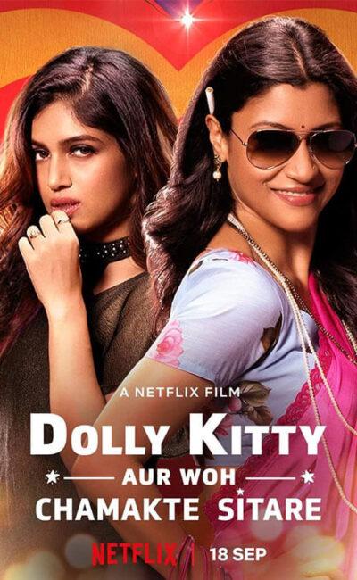 Dolly-Kitty-Aur-Woh-Chamakte-Sitare-movie-trailer-poster-vertical-movie-release-trailer-babu-2020