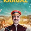 kaagaz-zee5-movie-trailer-poster-vertical-movie-release-trailer-babu-2021