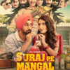 suraj-pe-mangal-bhari-movie-trailer-poster-vertical-movie-release-trailer-babu-2020