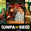 unpaused-movie-trailer-poster-vertical-movie-release-trailer-babu-2020