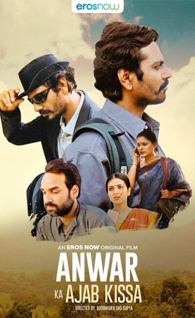anwar-ka-ajab-kissa-movie-trailer-poster-vertical-movie-release-trailer-babu-2020
