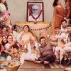 ramprasad-ki-tehrvi-movie-trailer-poster-vertical-movie-release-trailer-babu-2021