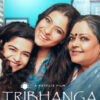 tribhanga-netflix-movie-trailer-poster-vertical-movie-release-trailer-babu-2021