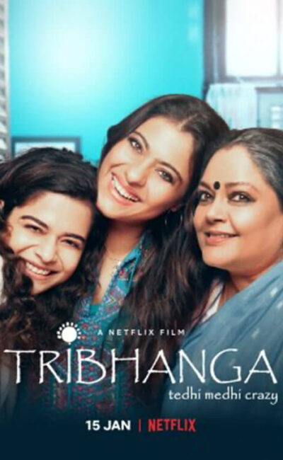 tribhanga-netflix-movie-trailer-poster-vertical-movie-release-trailer-babu-2021