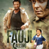 fauji-calling-movie-trailer-poster-vertical-movie-release-trailer-babu-2021
