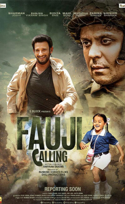fauji-calling-movie-trailer-poster-vertical-movie-release-trailer-babu-2021