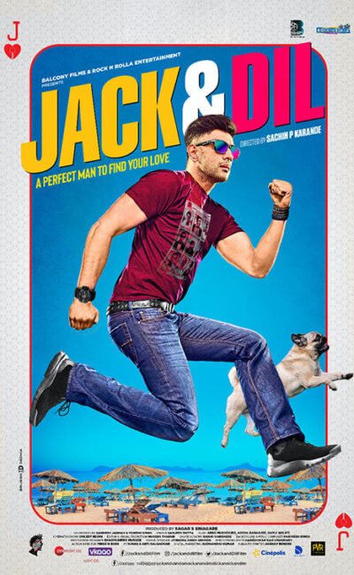 jack-and-dil-shemaroo-me-movie-trailer-poster-vertical-movie-release-trailer-babu-2021