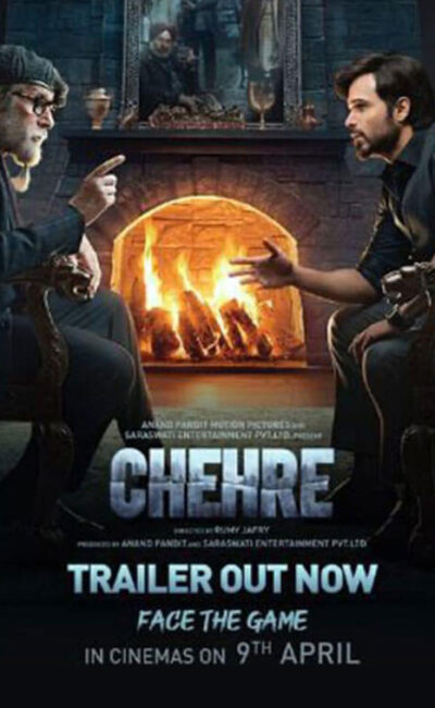 chehre-official-movie-trailer-poster-vertical-movie-release-trailer-babu-2021