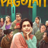pagglait-movie-trailer-poster-vertical-movie-release-trailer-babu-2021