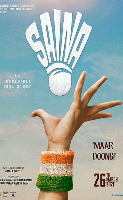saina-movie-trailer-poster-vertical-movie-release-trailer-babu-2021