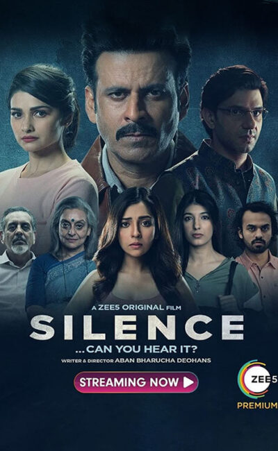 silence-can-you-hear-it-official-movie-trailer-poster-vertical-movie-release-trailer-babu-2021