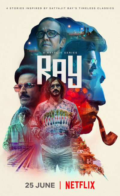 ray-official-movie-trailer-poster-vertical-movie-release-trailer-babu-2021